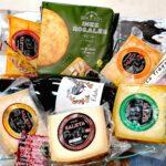 queso Love para los amantes del queso
